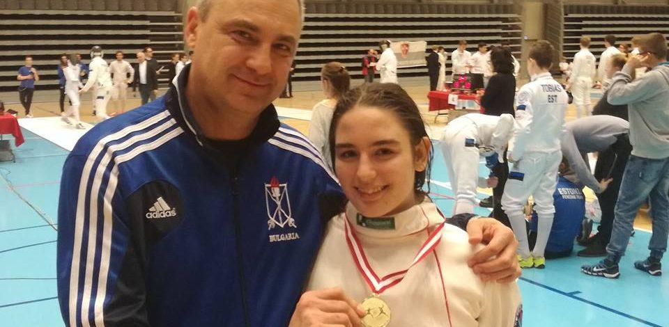 Невъзможното стана възможно! Златен медал в Копенхаген!