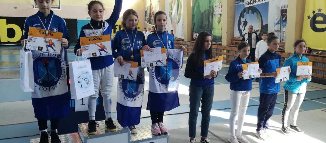 """Клуб """"София"""" с отлично представяне на първия турнир за сезона!"""