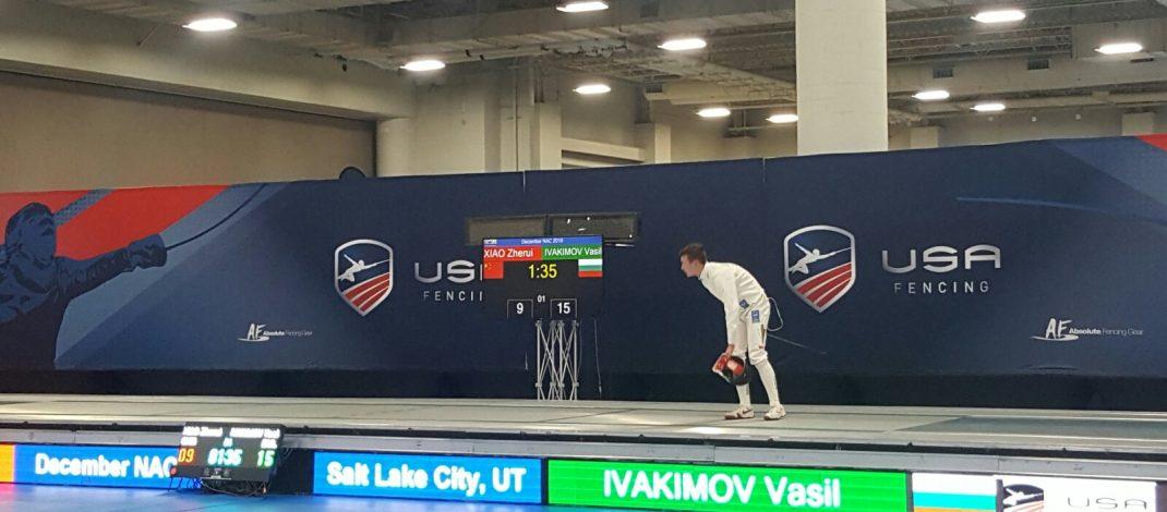 Победителя в Открития шамионат на САЩ се казва Васил Ивакимов!