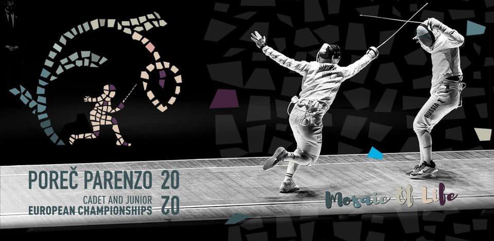 Европейско първенство по фехтовка в град Пореч-една незабравима емоция!